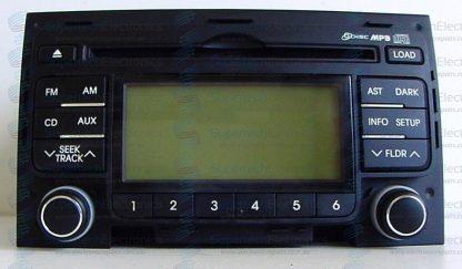 Hyundai i30 6 CD Stereo Repair
