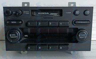 Honda NSX Stereo Repair