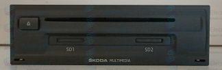 Skoda Octavia 3 Stereo Repair