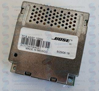 Nissan 350Z Bose Subwoofer Amplifier Repair